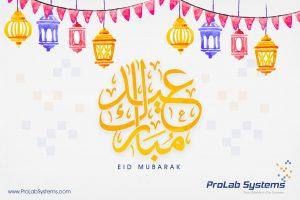 EID CARD